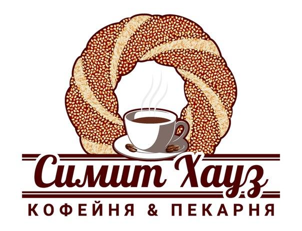 Simit House кафе,пекарня,булочная, пончики, рогалик