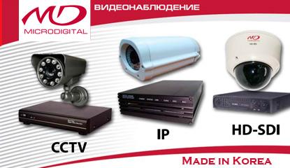 microdigital-slide
